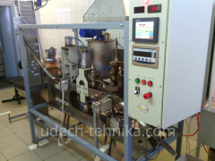 Automatic coffee capsule packaging machine