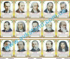 Portraits of biologists (2040206)
