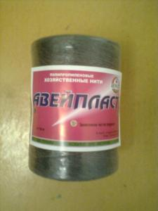 Polypropylene threads and twine