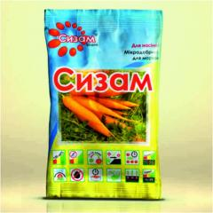 CARROTS fertilizer