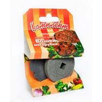 Комплект для заточки ножей и сетки мясорубки