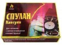protivopokazaniya-k-tabletkam-povishayushim-potentsiyu