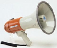 The megaphone 55SF is manual/shoulder