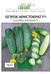 Пакетированные семена ТМ Професійне насіння.