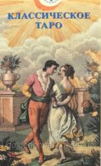Klasicheskiye tarot cards