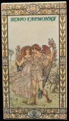 Tarot cards Harmony 27410638