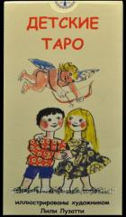 Tarot cards Children's Taro 27410639