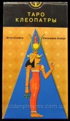 Tarot cards of Cleopatra 27410641
