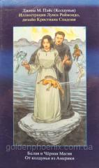 Tarot cards of White and Black Magic 27410646