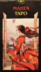 Tarot cards Manga 27410647