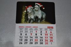 Calendar Goats New Year's