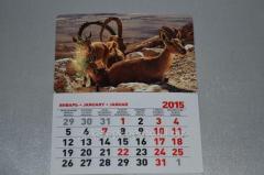 Calendar Goats on a hal