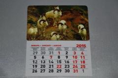 Calendar Goats on walk