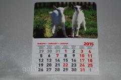 Calendar Two goats on a meadow
