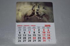 Calendar the Butting goats