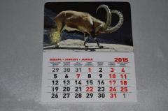 Calendar of the Trestle