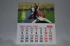 Calendar Two goats 53852948