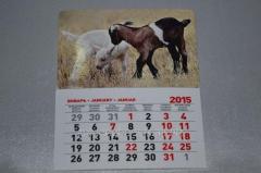 Calendar Two goats 53853062