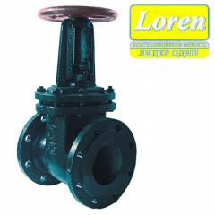 Latches gas