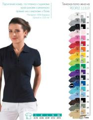 Polo (tennis shirt) 11310