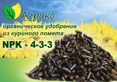 """The granulated chicken dung of """"Agrik"""