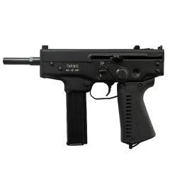 Пистолет пневматический ЗлатМаш ТиРэкс 4,5 мм