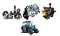 Запасные части и комплектующие для тракторов