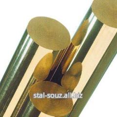 Circle f 48 mm brass LS59-1 ptv PT AV