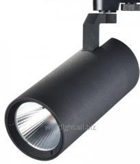 LED track lamp 25W black BL-0125/4000k