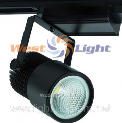 Track LED lamps 20W CT-5335
