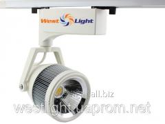 Track searchlight 20W Led WL9313220