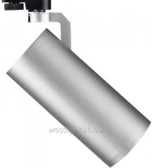 Track LED 35W lamp WL-0135/4000k Silver