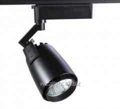 Track LED 30W lamp Black, tire searchlight track