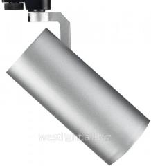Track LED 25W lamp, Searchlight Track LED 25W, LED