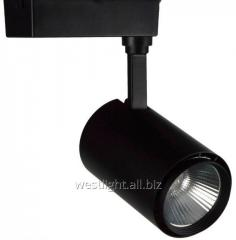 Track LED 25W lamp, track searchlight 25W tire