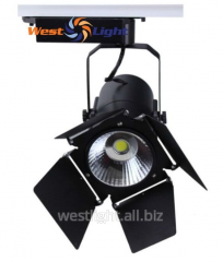 Track LED 40W lamp, Searchlight Track LED 40W, LED