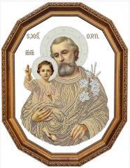 Святий Йосиф з Ісусом (сепія) Артикул СЙІ-с