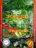 Удобрения органические, торф экскаваторный, торф для грибов купить