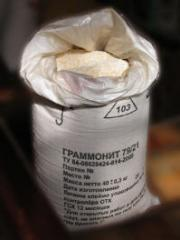 ГРАММОНИТ 79/21 (ГОСТ 21988-76)