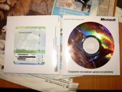 License Microsoft Office