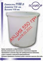 Capacity for paint 1000 of l of 230 l 120 l