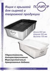 Ящики для молока с крышкой
