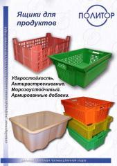Ящики із пластику
