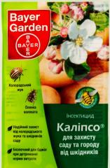 Calypso's insecticide, 2 ml
