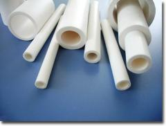 Pipes of the increased thermal stability. chemical