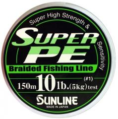 Super PE 150м (зел) 0,148мм 8LB шнур Sunline