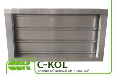 Обратный клапан лепестковый C-KOL