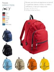 Backpack from polyester 600d SOL'S EXPRESS -
