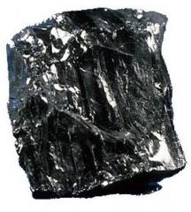 Sale of EXPERT, AM, AKO coal, joint-stock company,