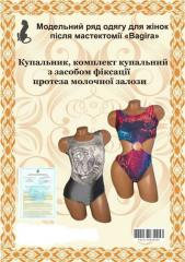 Bathing suit with fixing of an artificial limb of